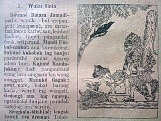 Gambar wuku sinta - pawukon